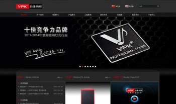 台湾尚邦电子股份有限公司