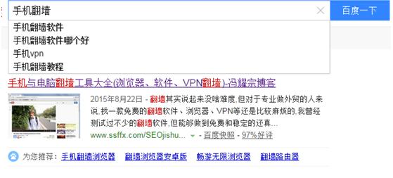博客优化 博客排名 关键词排名 网站优化 搜索引擎排名